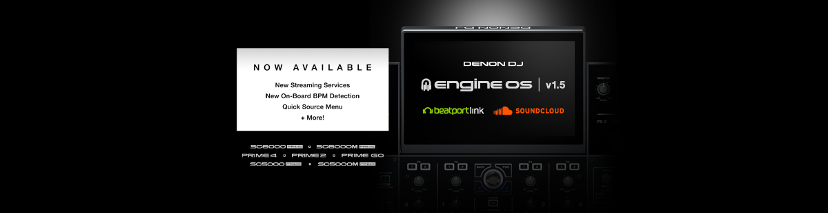 Engine OS V1.5 new features