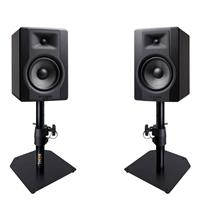 Image of M Audio BX5 D3 & Desktop Stand Package