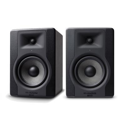 Image of M Audio BX5 D3 Pair