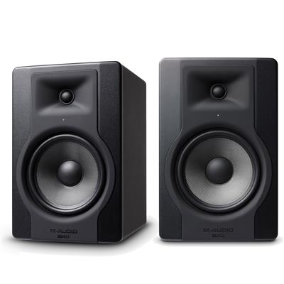 Image of M Audio BX8 D3 Pair