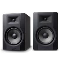 Thumbnail image of M Audio BX8 D3 Pair
