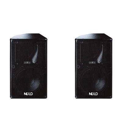 Image of Nexo PS8 Pair