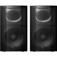 Thumbnail image of Pioneer XPRS 15 Pair